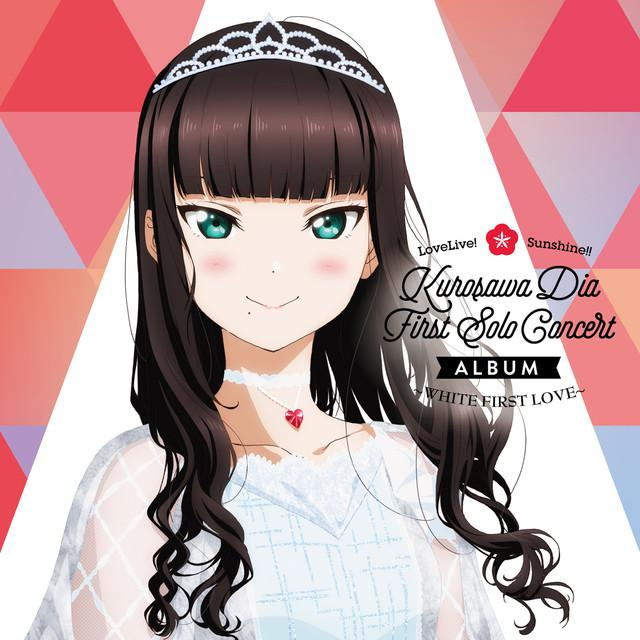画像: LoveLive! Sunshine!! Kurosawa Dia First Solo Concert Album ~WHITE FIRST LOVE~ [High-Resolution]/黒澤ダイヤ (CV.小宮有紗) from Aqours