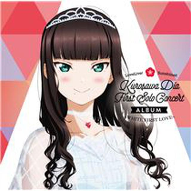 画像: LoveLive! Sunshine!! Kurosawa Dia First Solo Concert Album ~WHITE FIRST LOVE~ [High-Resolution] - ハイレゾ音源配信サイト【e-onkyo music】