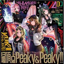 画像: 最頂点Peaky&Peaky!! - ハイレゾ音源配信サイト【e-onkyo music】