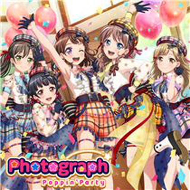 画像: Photograph - ハイレゾ音源配信サイト【e-onkyo music】