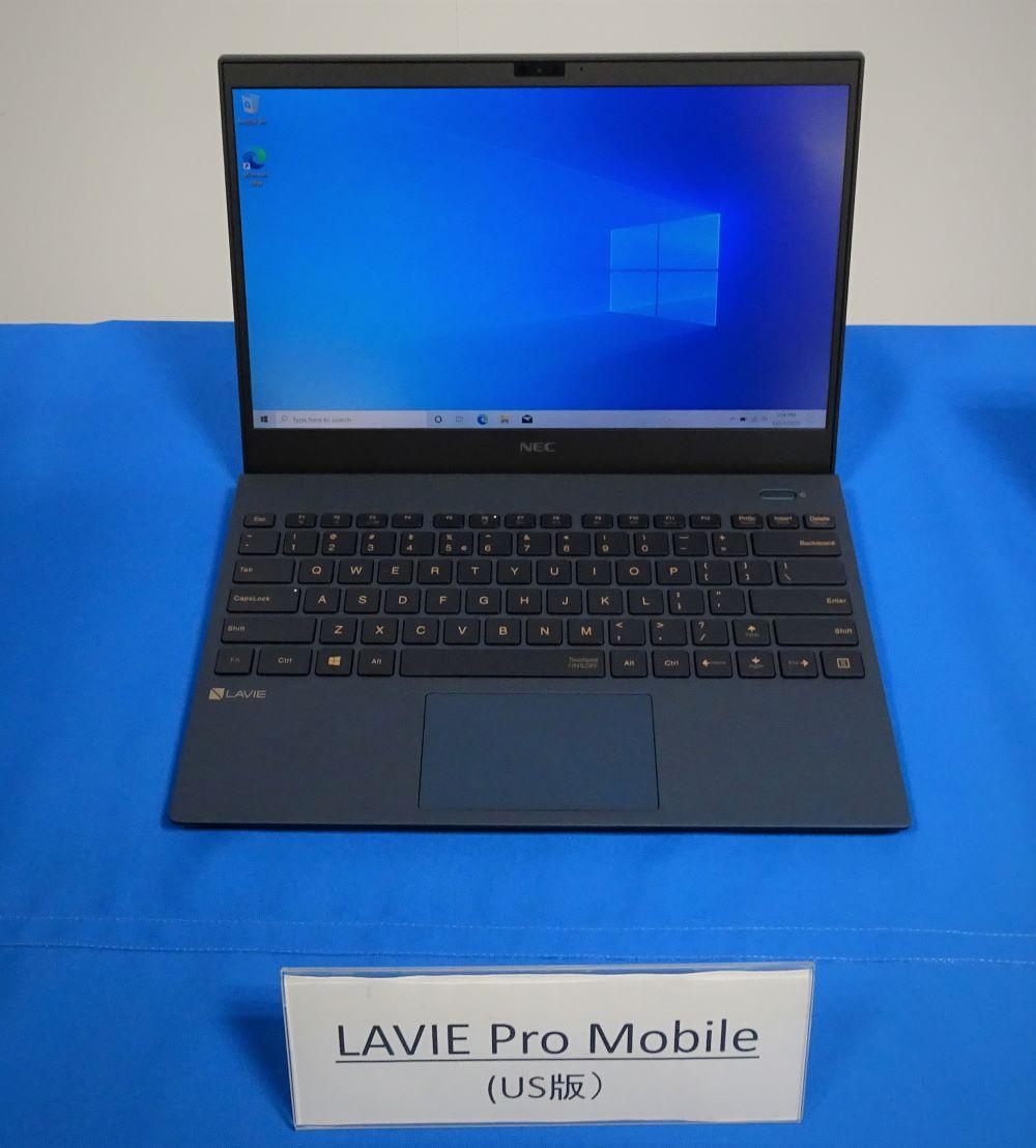 画像: 「LAVIE Pro Moble US Model」