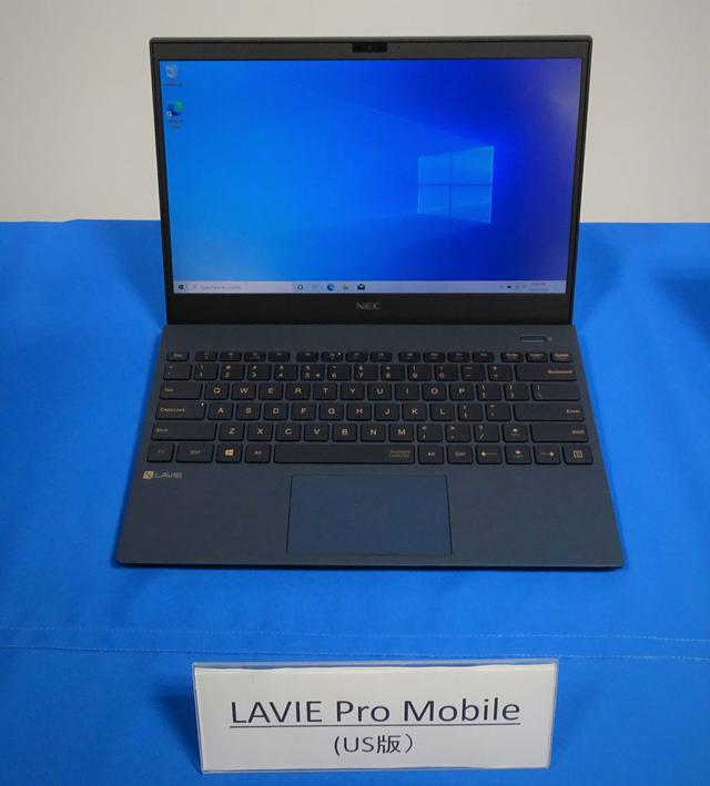 画像: 「LAVIE Pro Moble US Model」