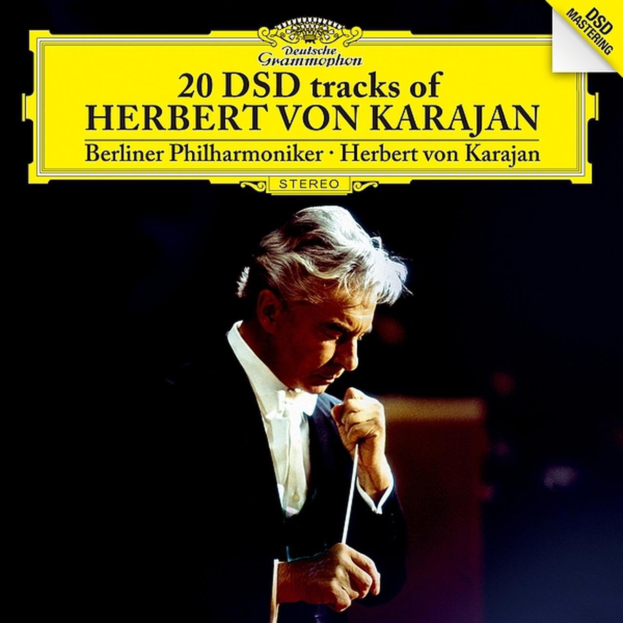 画像: DSDで聴くカラヤン/ベルリン・フィルハーモニー管弦楽団, ヘルベルト・フォン・カラヤン