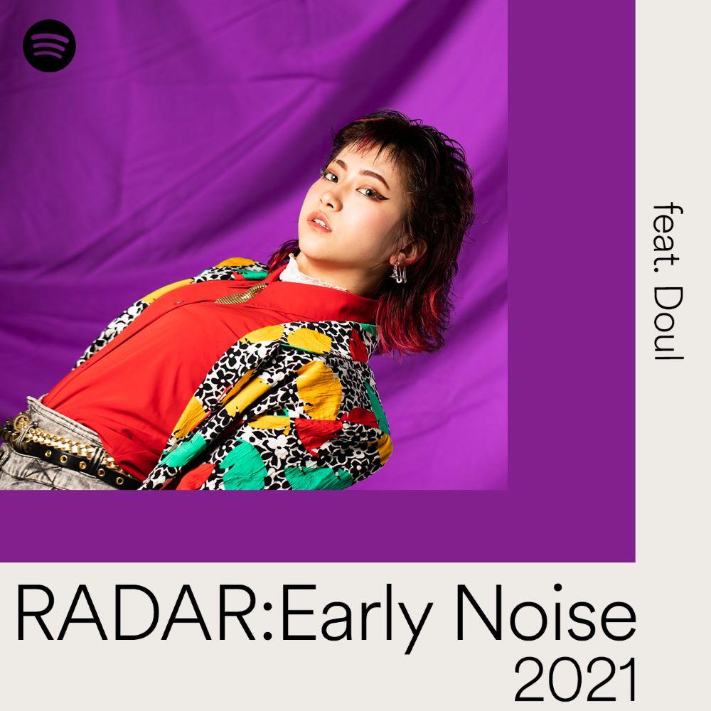 画像4: Spotify、新進アーティスト応援プログラム「Early Noise 2021」を発表。魅惑ボイスの「にしな」ほか、躍進を期待する10組を選出