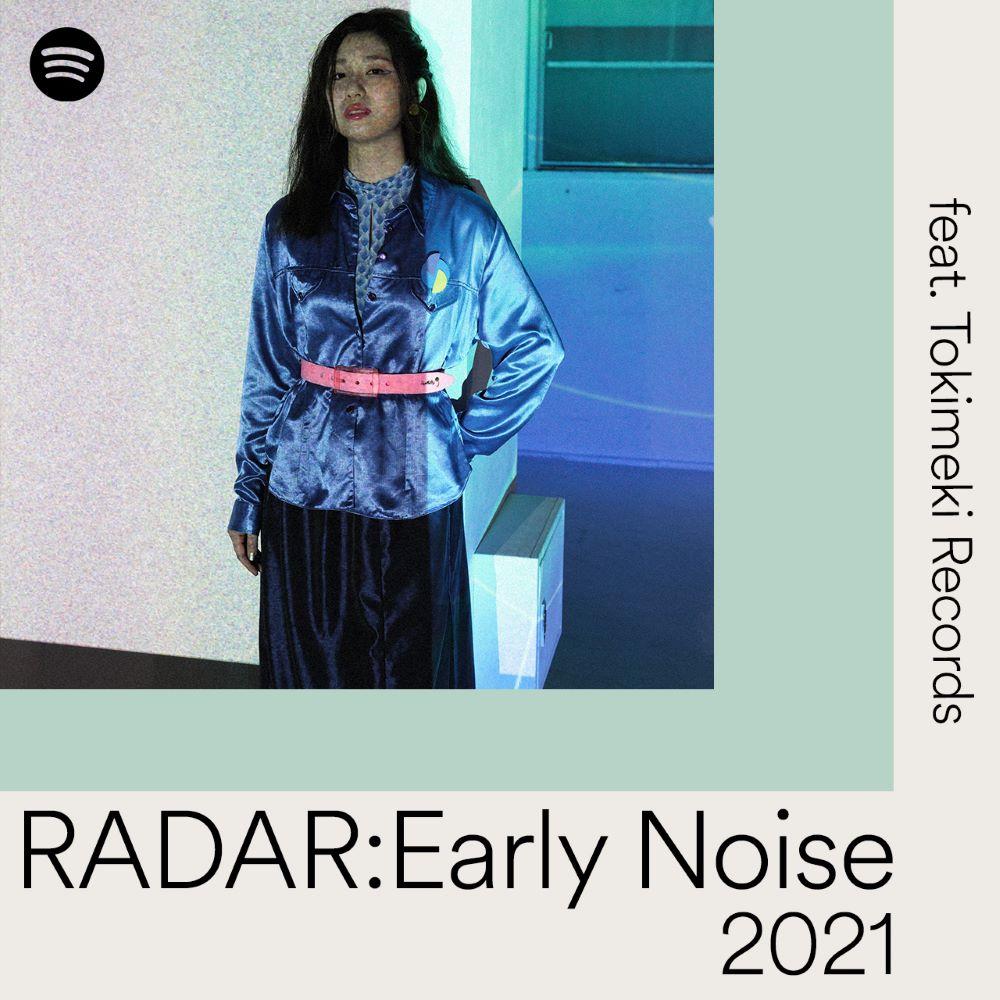 画像6: Spotify、新進アーティスト応援プログラム「Early Noise 2021」を発表。魅惑ボイスの「にしな」ほか、躍進を期待する10組を選出