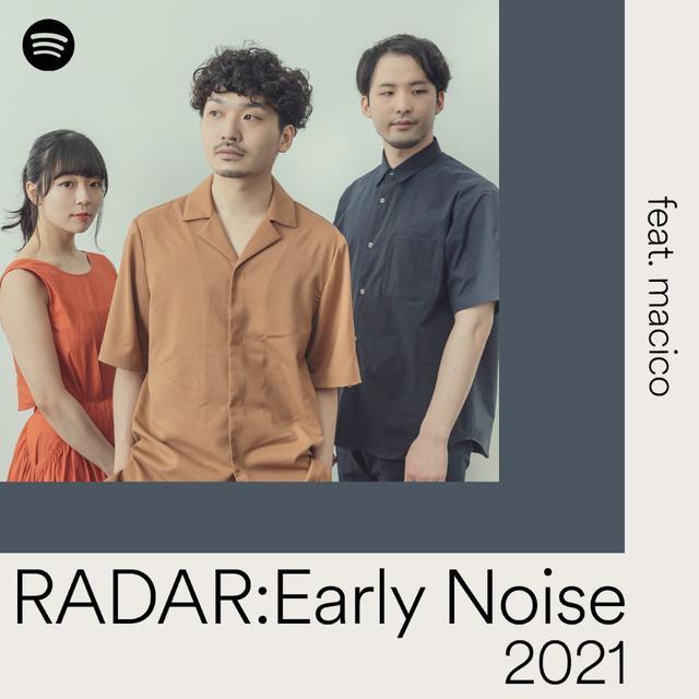 画像9: Spotify、新進アーティスト応援プログラム「Early Noise 2021」を発表。魅惑ボイスの「にしな」ほか、躍進を期待する10組を選出