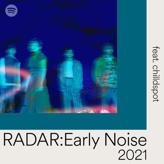 画像5: Spotify、新進アーティスト応援プログラム「Early Noise 2021」を発表。魅惑ボイスの「にしな」ほか、躍進を期待する10組を選出