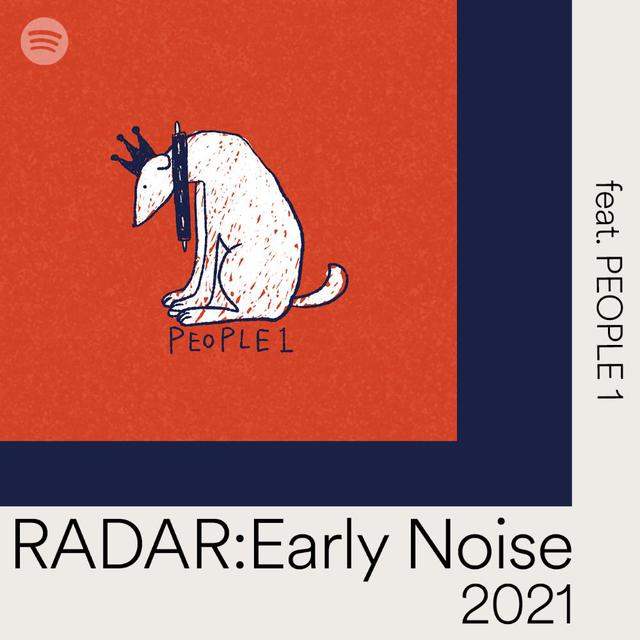 画像8: Spotify、新進アーティスト応援プログラム「Early Noise 2021」を発表。魅惑ボイスの「にしな」ほか、躍進を期待する10組を選出