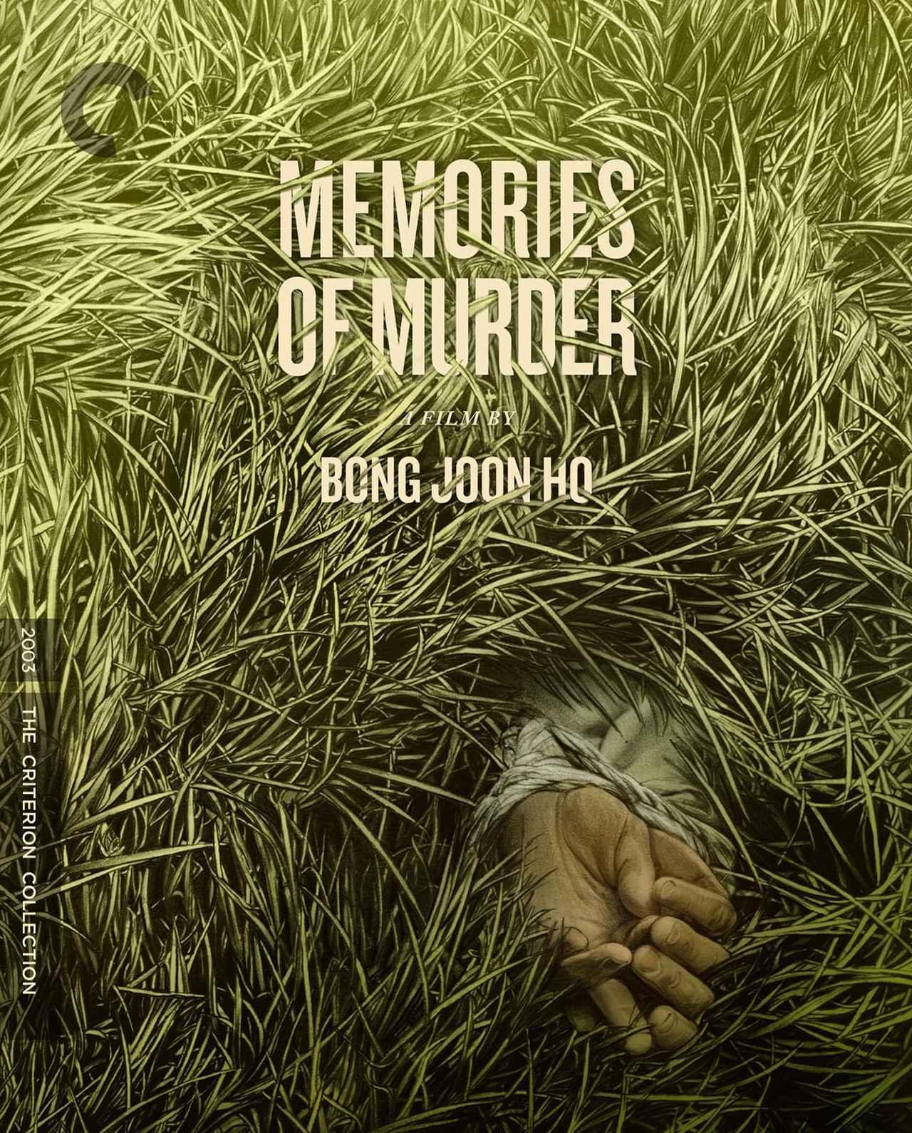 画像1: ポン・ジュノ監督作品『殺人の追憶』【クライテリオンNEWリリース】