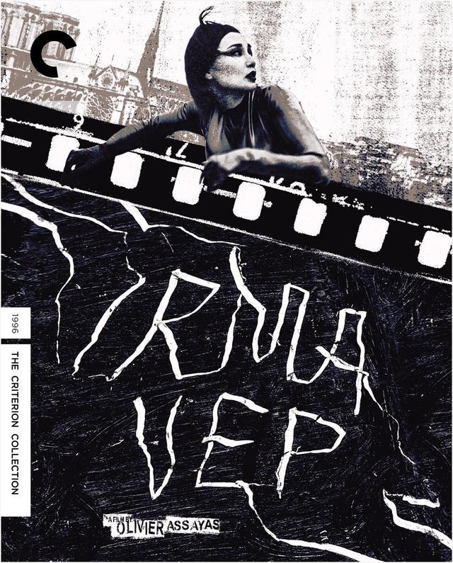 画像: イルマ・ヴェップ/4月27日リリース 1996年/監督オリヴィエ・アサヤス/出演マギー・チャン, ジャン=ピエール・レオ NEW 2K RESTORATION OF THE FILM FROM THE ORIGINAL CAMERA NEGATIVE, approved by director Olivier Assayas, with 5.1 surround DTS-HD Master Audio soundtrack 新作映画『イルマ・ヴェップ』の撮影のため、パリにやって来た香港女優マギー・チャン。ところが監督ルネがノイローゼ気味で、撮影は難航、マギーの精神状態も混乱をきたす・・・。異色のカルト・ムービー。
