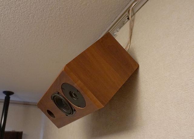 画像: ドルビーアトモス対応のためにハイトスピーカーを常設した。弊社Digi-Fiの付録ユニットをフォステクスの箱に取り付けたそうです