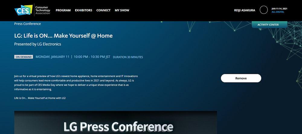 画像: LGエレクトロニクスのプレス・カンファレンス