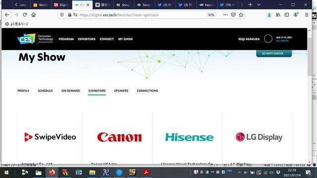 画像: マイページで、見たいメーカーのブースを登録