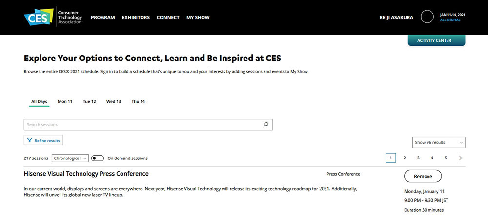 画像: マイページで、オンデマンドでアクセスできるビデオクリップ