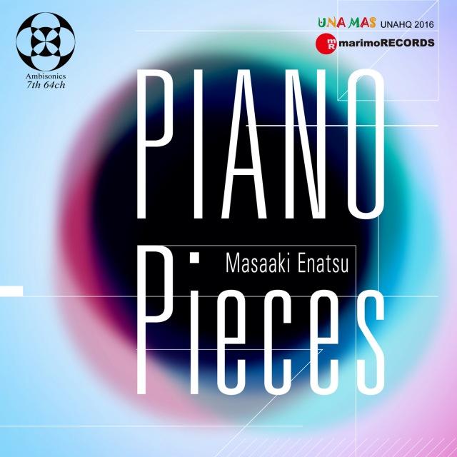画像: PIANO Pieces Ambisonics(64ch) / Masaaki Enatsu on OTOTOY Music Store