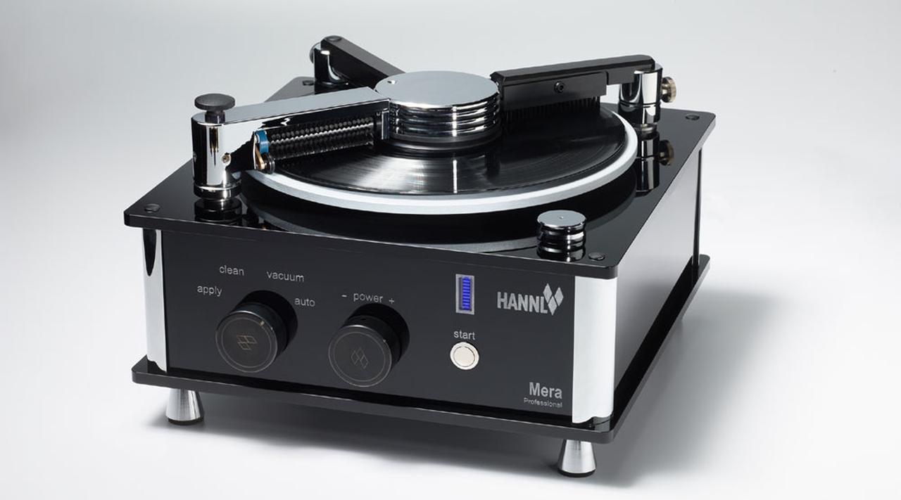 画像: 超弩級のレコードクリーナー「Hannl Mera Professional」登場。精度の高い洗浄機能で、本来の音を蘇らせてくれる。64万円! - Stereo Sound ONLINE
