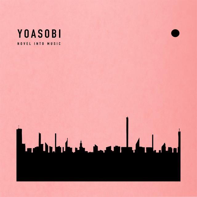 画像: THE BOOK/YOASOBI