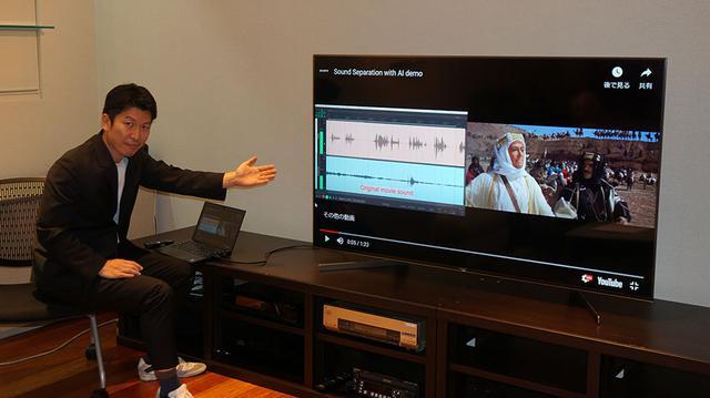 画像: 『アラビアのロレンス』を例に、音源分離AIの効果を解説してくれた光藤さん