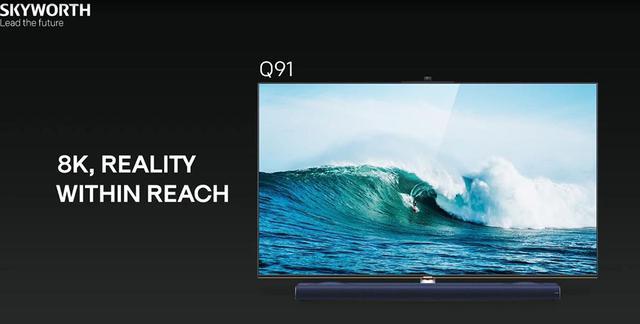 画像: スカイワースの液晶8Kテレビ「Q91」(120Hz駆動)