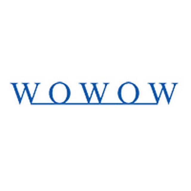 画像: WOWOW 4K|WOWOWオンライン