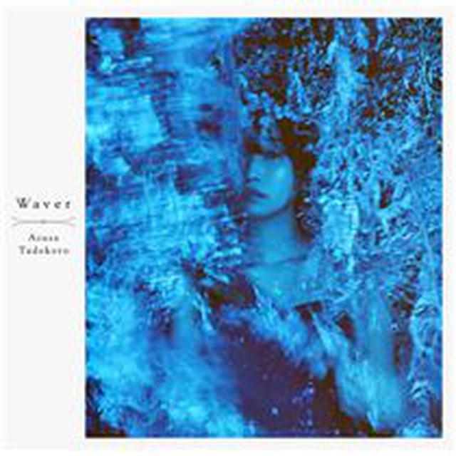 画像: Waver - ハイレゾ音源配信サイト【e-onkyo music】