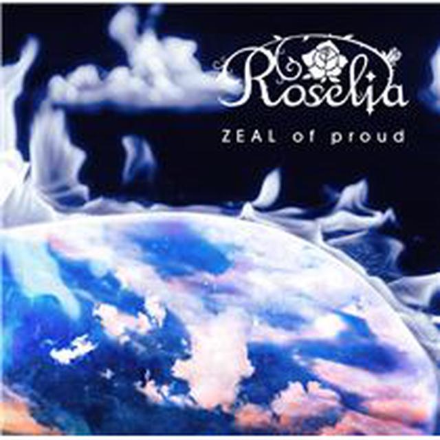 画像: ZEAL of proud - ハイレゾ音源配信サイト【e-onkyo music】