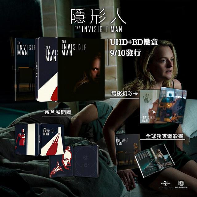 画像: Taiwan Edition:Release date/September 10, 2020 (Japanes Edition:Release date/December 23, 2020)