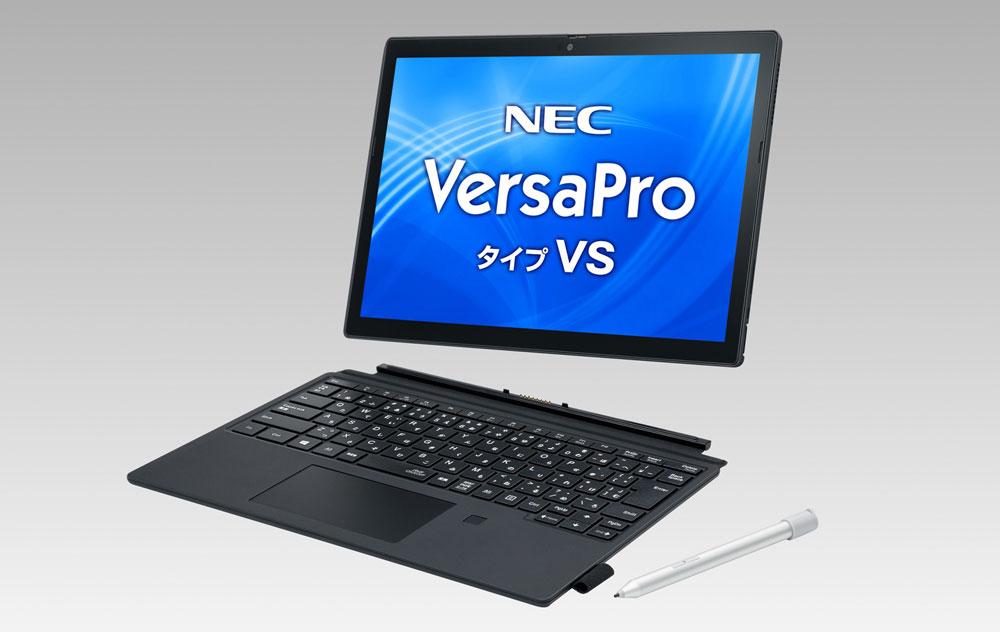 画像4: NEC、ビジネス・文教用パソコンの2021年春モデル「VersaPro タイプVM」ほか、全18タイプ58機種を発表。オンライン会議機能を強化し使い勝手を向上させた