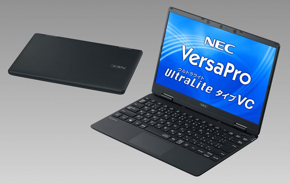 画像3: NEC、ビジネス・文教用パソコンの2021年春モデル「VersaPro タイプVM」ほか、全18タイプ58機種を発表。オンライン会議機能を強化し使い勝手を向上させた