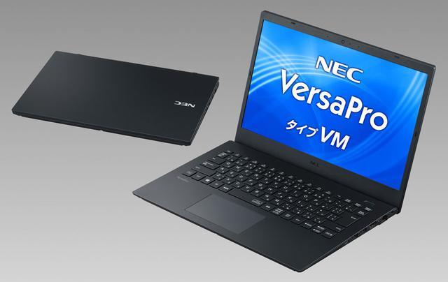 画像1: NEC、ビジネス・文教用パソコンの2021年春モデル「VersaPro タイプVM」ほか、全18タイプ58機種を発表。オンライン会議機能を強化し使い勝手を向上させた