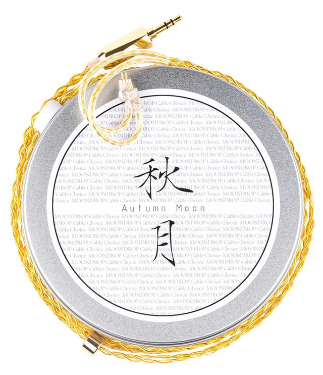 画像: 水月雨、ブランド初となるアップグレードケーブル「AutumnMoon-秋月」を2月5日に発売。水月雨らしいゴージャスな雰囲気が特徴。