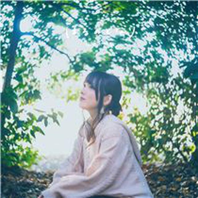 画像: はるのとなり - ハイレゾ音源配信サイト【e-onkyo music】