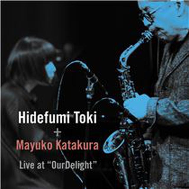画像: Live at OurDelight - ハイレゾ音源配信サイト【e-onkyo music】
