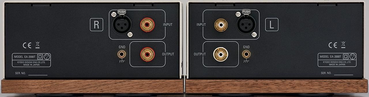 画像4: 6筐体構成でL/R独立思想の集大成フォノEQ。フェーズメーションEA2000の圧倒的な情報密度と、精密な音像彫琢能力。