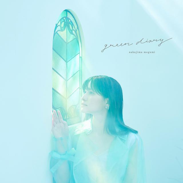 画像: green diary / 中島 愛