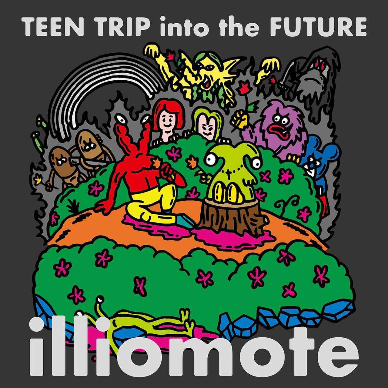 画像: Teen Trip Into The Future / illiomote