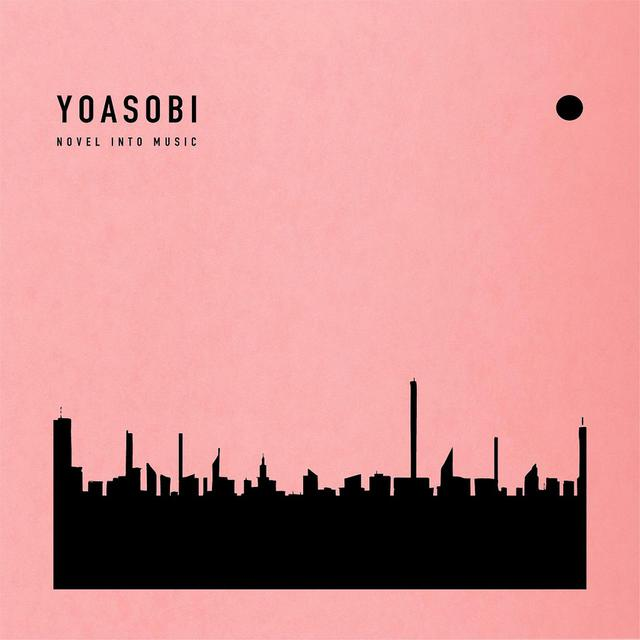 画像: THE BOOK / YOASOBI
