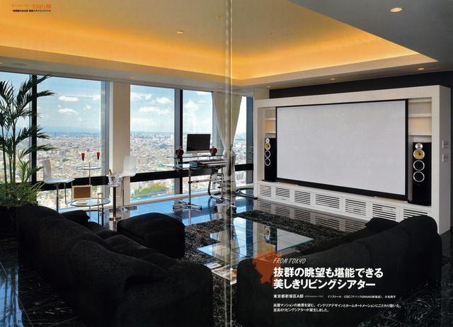 画像: JVC 4Kプロジェクター 一気見!視聴会 – 株式会社アバック