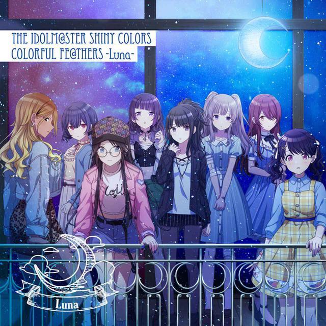 画像: THE IDOLM@STER SHINY COLORS COLORFUL FE@THERS -Luna-/Team.Luna