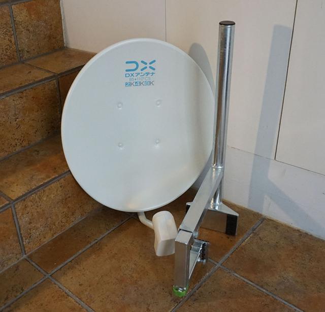 画像: 今回購入したのはDXアンテナの「BC45AS」と、手すり用取り付け金具「MV30ZC」