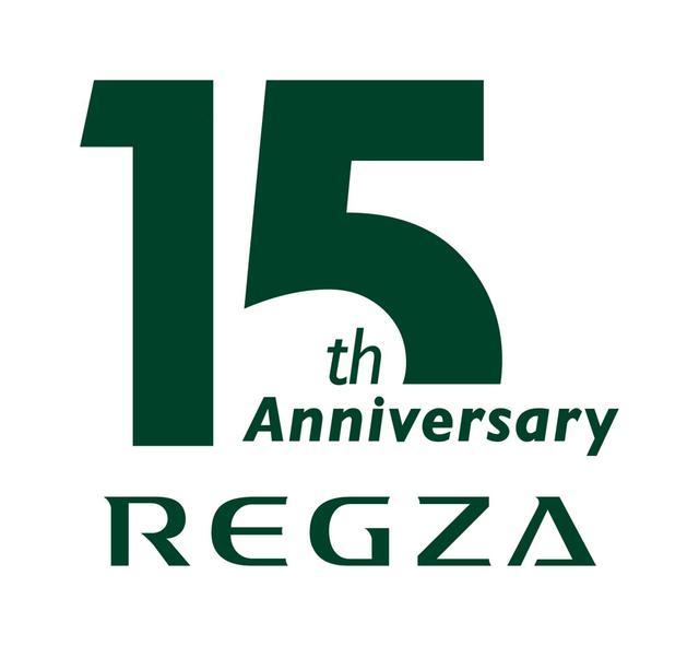 画像: ▲15周年記念ロゴ