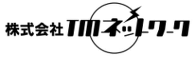 画像: Hi-Unit製品のご紹介 | 株式会社TMネットワーク