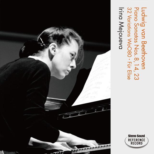 画像: 6位:ベートーヴェン:《悲愴》・《月光》・《熱情》/イリーナ・メジューエワ
