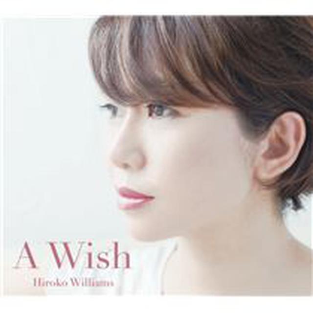 画像: A Wish - ハイレゾ音源配信サイト【e-onkyo music】