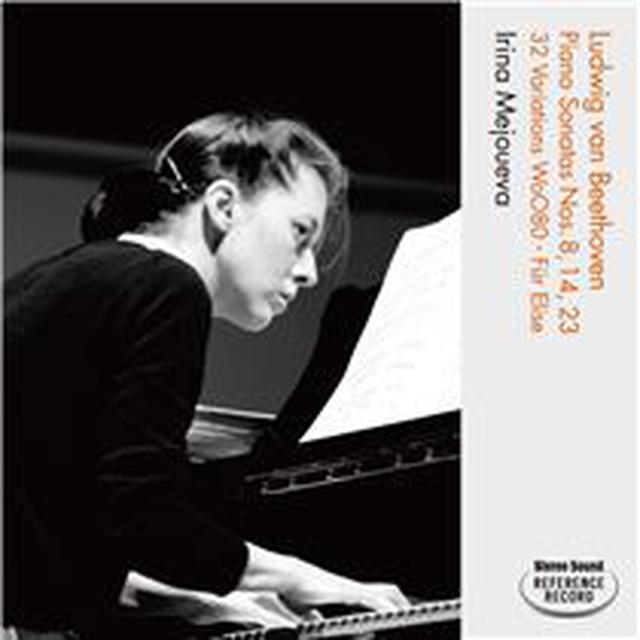画像: ベートーヴェン:《悲愴》・《月光》・《熱情》 - ハイレゾ音源配信サイト【e-onkyo music】