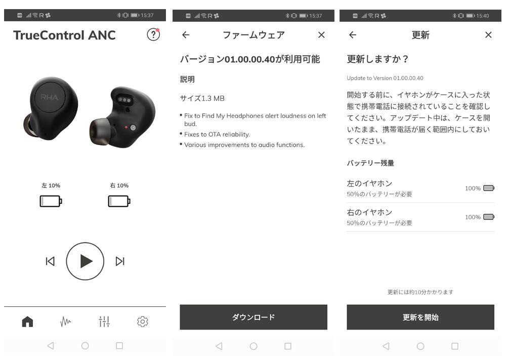 画像2: RHA、アクティブノイズキャンセル対応の完全ワイヤレスイヤホン「TrueControl ANC」をアップデート
