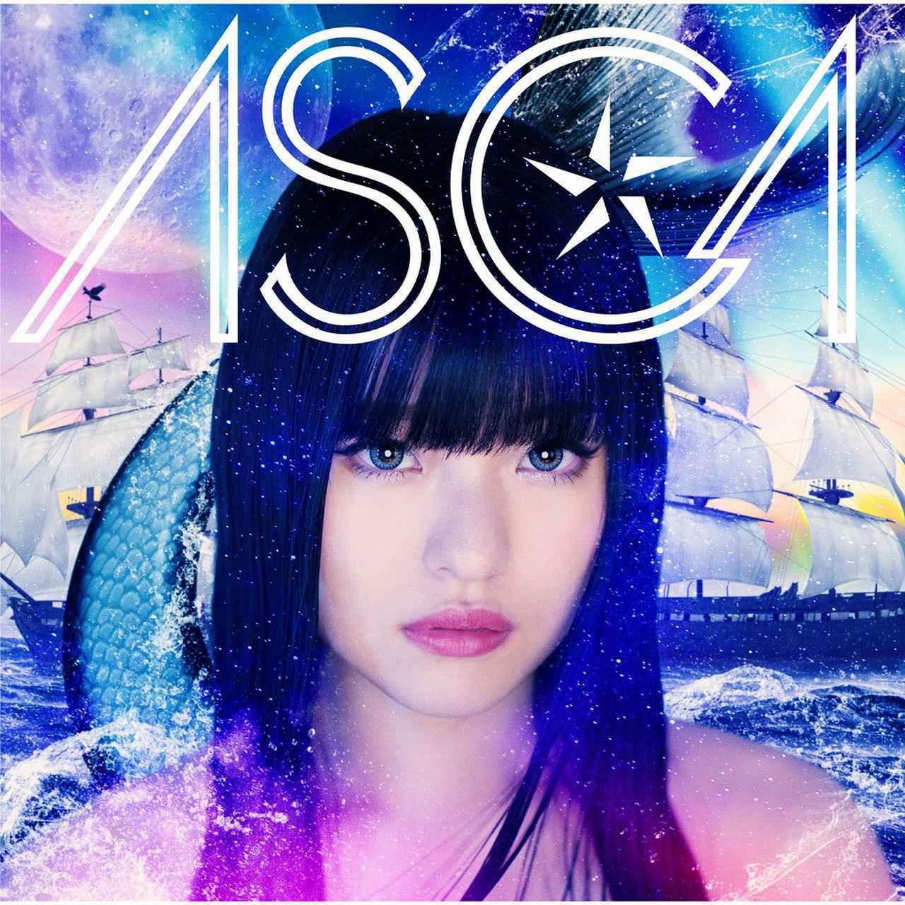 画像: 百希夜行 / ASCA