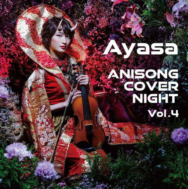画像: ANISONG COVER NIGHT Vol.4 / Ayasa