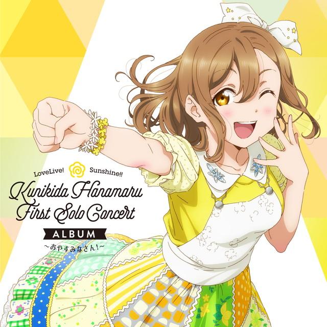 画像: LoveLive! Sunshine!! Kunikida Hanamaru First Solo Concert Album ~おやすみなさん!~ [High-Resolution]/国木田花丸 (CV.高槻かなこ) from Aqours