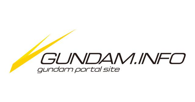 画像: GUNDAM.INFO | 公式ガンダム情報ポータルサイト